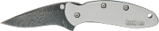 Kershaw Damascus Chive  Assisted Opening Folding Pocket Knife