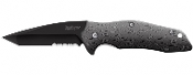 Kershaw Black Kuro Folding Knife